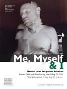 RG MMI Poster_sml