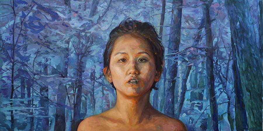 Jieun Beth Forest